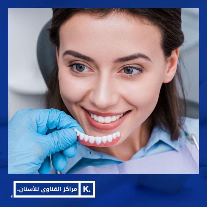 أوجه التشابه بين تجميل الاسنان وأبتسامة هوليود