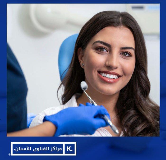 عمليات تجميل الأسنان - مجموعة مراكز تجميل الاسنان لدكتور محمد القناوى